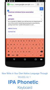 IPA Phonetic Keyboard screenshot 3