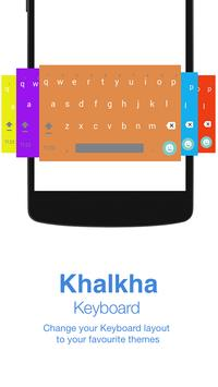 Khalkha Keyboard screenshot 3