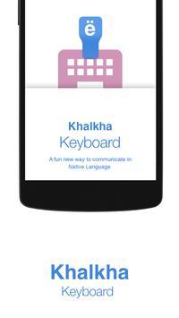 Khalkha Keyboard poster