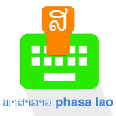 Lao keyboard icon