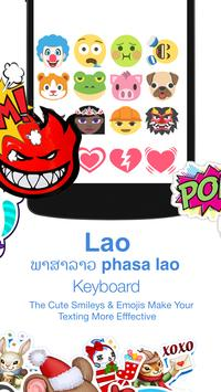 Lao keyboard screenshot 2