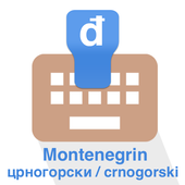 Montenegrin Keyboard icon