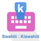 Swahili Keyboard icon