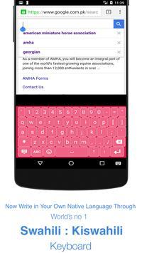Swahili Keyboard screenshot 1