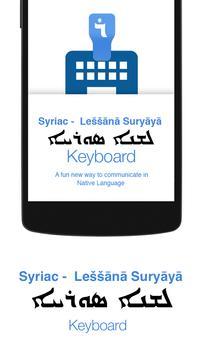 Syriac Keyboard poster