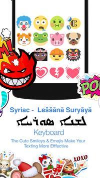 Syriac Keyboard screenshot 2