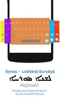 Syriac Keyboard screenshot 3