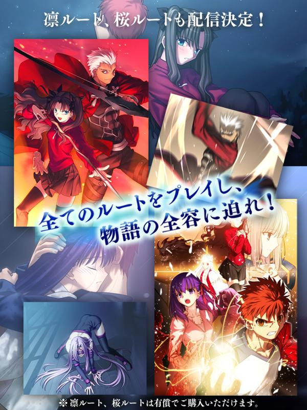 Fate stay night free download games