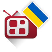 Ukrainian Television Guide icon