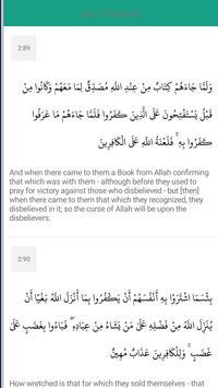 My Quran screenshot 2