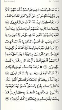 My Quran screenshot 4