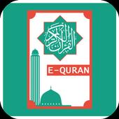 E - Quran (Translation & Audio) icon