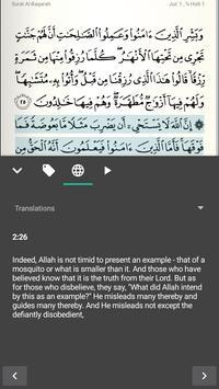 E - Quran (Translation & Audio) apk screenshot
