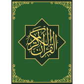 Quran for Android (Translation & Audio) icon