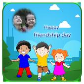 Friendship Day Photo Frames icon