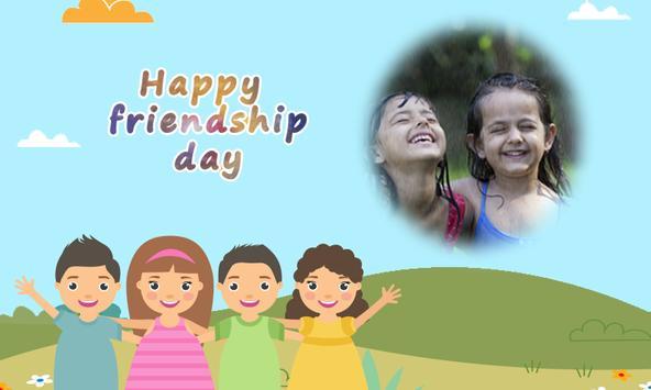 Friendship Day PhotoFrames screenshot 1