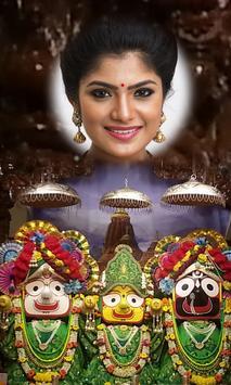 Jagannath Rath Yatra Frames poster