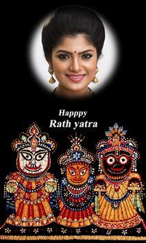Jagannath Rath Yatra Frames screenshot 4