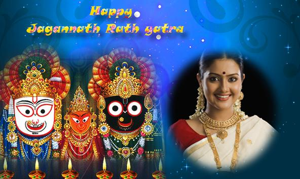 Rath Yatra Photo Frames apk screenshot