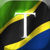 Tz News Reader-Habari Tanzania icon