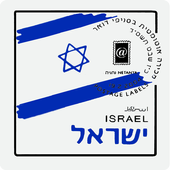 SOH icon