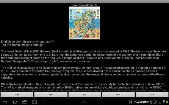 SOH apk screenshot