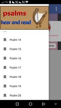 Psalms hear and read screenshot 1
