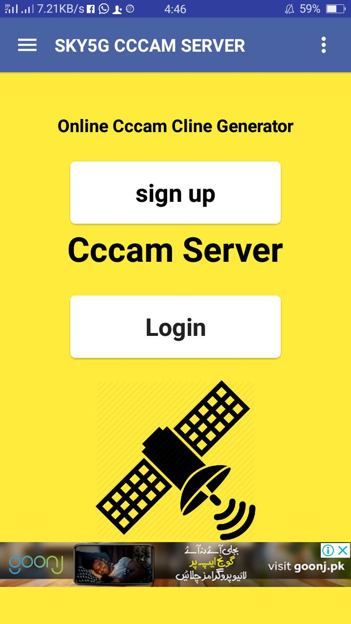 BDW CCCAM for Android - APK Download