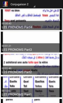 Ta3lim Francais screenshot 1