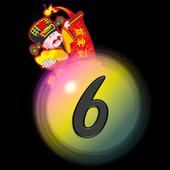 六合彩-報牌神仙 icon