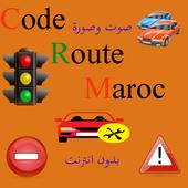 code route maroc - بدون انترنت icon