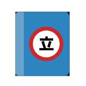 Tachiyomi icon