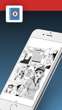 Tachiyomi screenshot 4