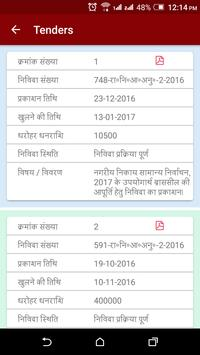State Election Commission UP apk screenshot
