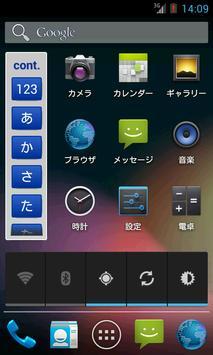 TSコンタクトリスト(ふりがな電話帳ウィジェット) apk screenshot