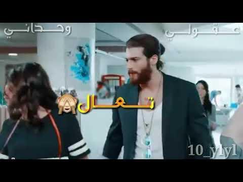 اغنية تعال اشبعك حب اشبعك حنان بدون نت For Android Apk Download