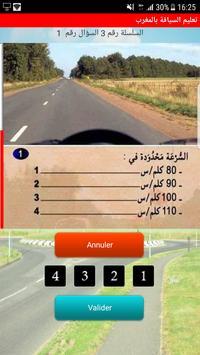 تعليم السياقة بالمغرب جديد poster