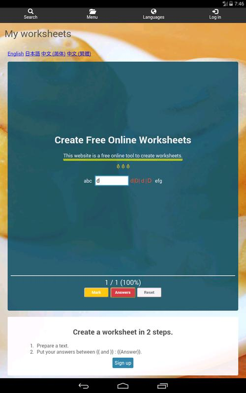 My worksheets - Create Free Online Worksheets APK Download - Free ...