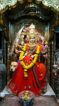 Maa Kali Wallpapers screenshot 1