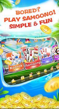 Samgong poster