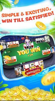 Samgong screenshot 1