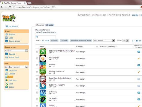 TabPilot MDM screenshot 3