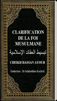 Clarification Foi musulmane screenshot 2