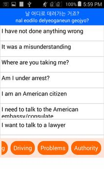 Talk - Speak Learn Korean screenshot 3