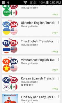 Talk - Speak Learn Italian apk screenshot