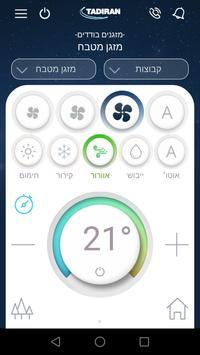 Tadiran Connect* apk screenshot