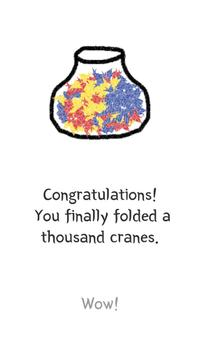 A thousand crane / Make a wish - clicker screenshot 7