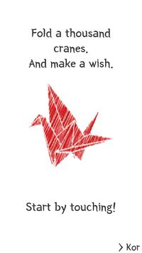 A thousand crane / Make a wish - clicker poster