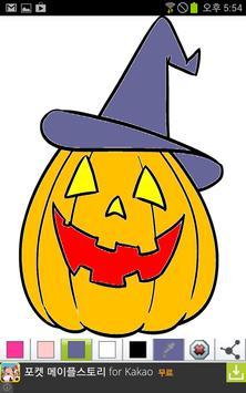 Halloween Coloring Pages apk screenshot