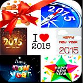 صور رأس السنة الميلادية 2015 icon